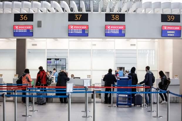 Авиарейс «Москва – Симферополь» стал самым загруженным в мире