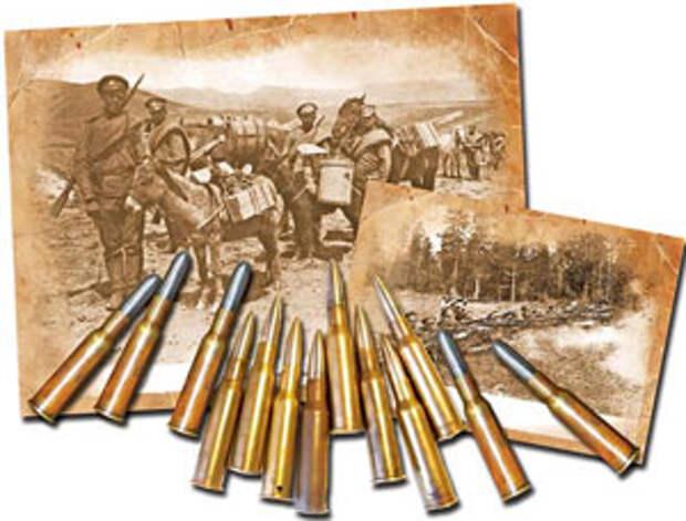 Снабжение армий снарядами и винтовками в Первую мировую