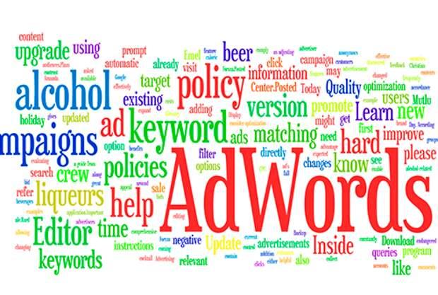 AdWords заставит рекламные агентства рассказать о комиссиях