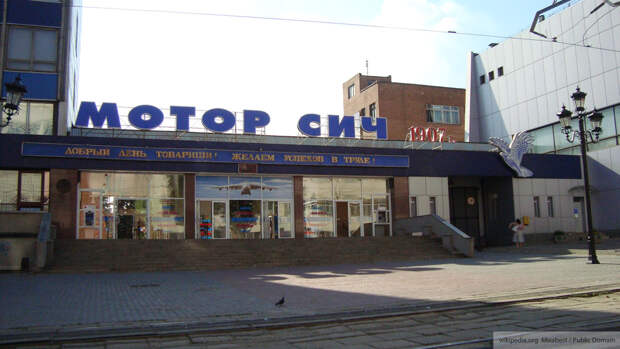 Украина ответит в суде за миллиардные убытки инвесторов из КНР