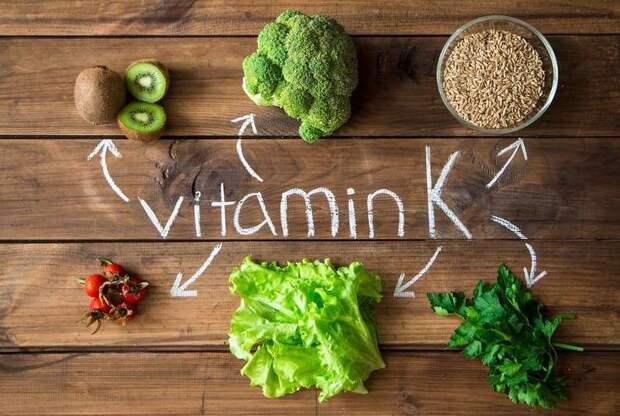 Для чего нужен витамин К
