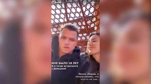 Футболист Дмитрий Тарасов рассказал о драме в личной жизни