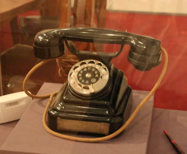 Телефон, которым пользовался председатель Совета Народных Комиссаров СССР т. И.В. Сталин во время Тегеранской конференции