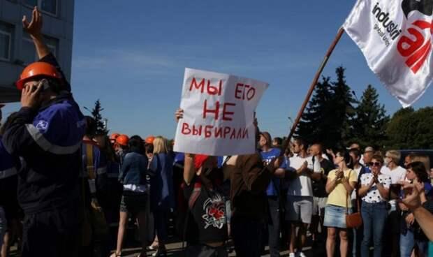 Забастовки в Белоруссии / Фото: tut.by