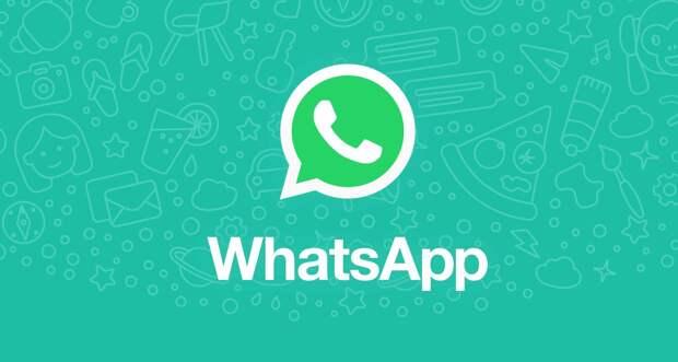 WhatsApp перенесла обновление пользовательского соглашения из-за критики