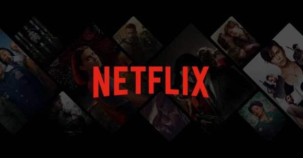 Netflix опубликовал безцензурный трейлер антологии «Любовь. Смерть. Роботы»