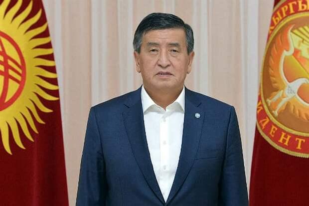 Президент Киргизии подал в отставку