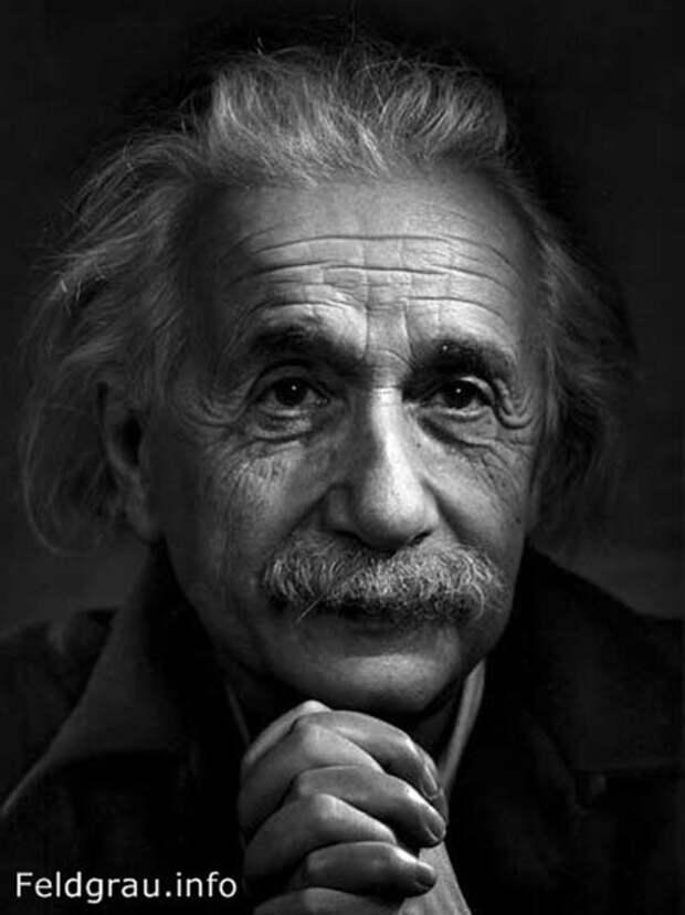 Письмо посла Израиля в США Аббы Эбана к Альберту Эйнштейну.  история, люди, фото