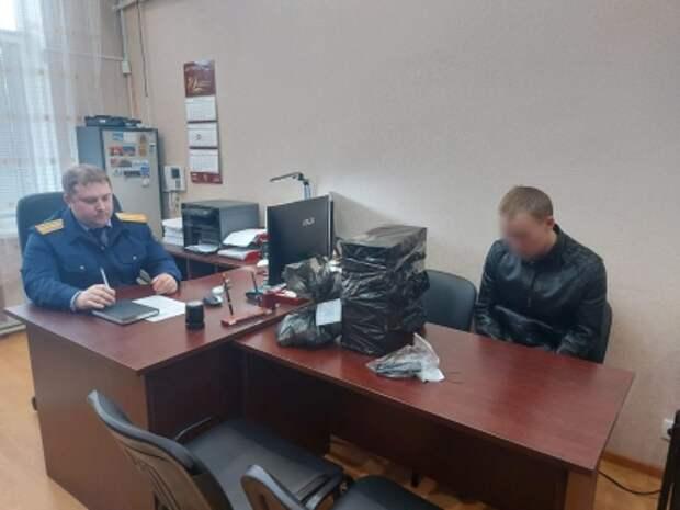 Следком возбудил уголовное дело  в отношении крымчанина, который написал ложное сообщение о теракте в школе