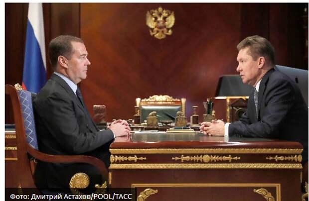 """В """"Газпроме"""" назвали условие для транзита газа через Украину в 2020 году"""