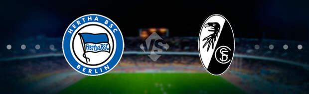 Герта - Фрайбург: Прогноз на матч 06.05.2021