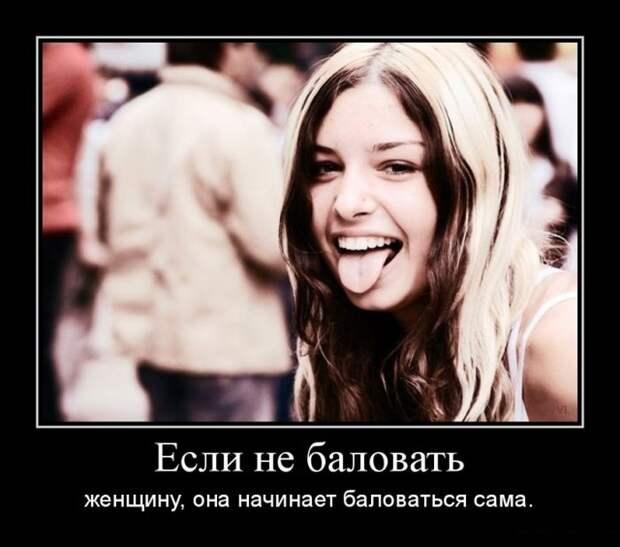 Веселые и смешные демотиваторы для улыбки