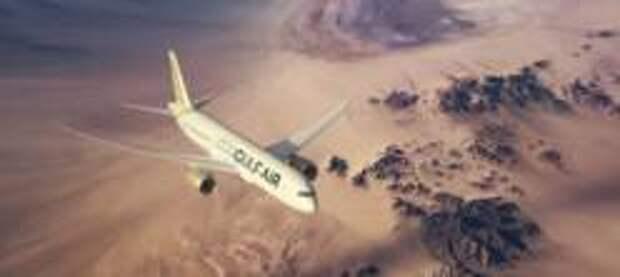 Gulf Air - Пробуждение сокола
