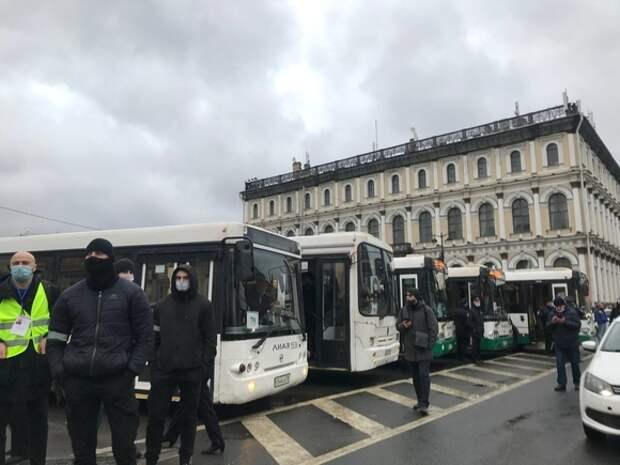 На протестной акции в Петербурге начались массовые задержания