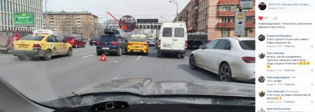 Кроссовер не поделил полосу с такси на Новой Башиловке