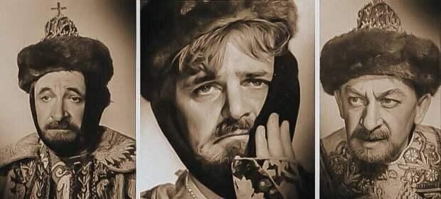 Лебедев, Яковлев и Евстигнеев на фотопробах на роль царя