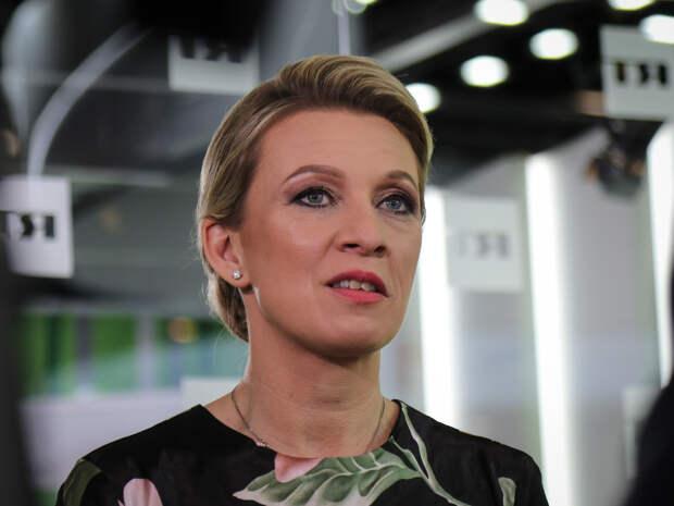 В МИД РФ выразили надежду на «непредвзятое расследование» Японией морского инцидента с «Амуром»