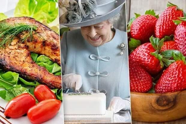 Королевская кухня: секреты питания ЕлизаветыII