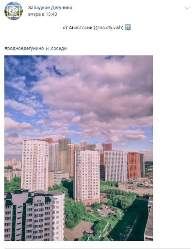 Фото дня: Дегунинские небоскребы