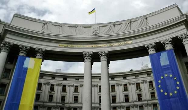 Украина объявила персоной нон грата российского дипломата после скандала в Петербурге