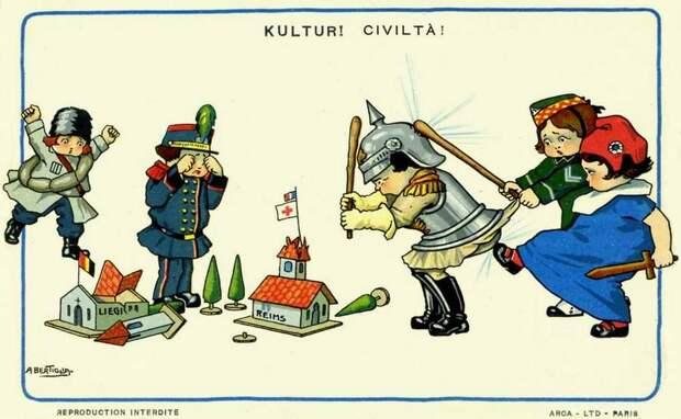 Культура - Aurelio Bertiglia 1914