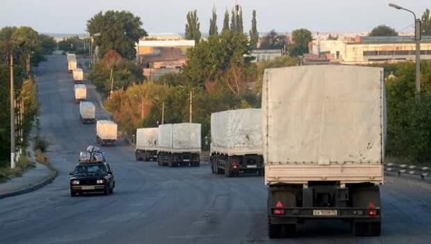 ЕС счел второй гумконвой РФ нарушением суверенитета Украины