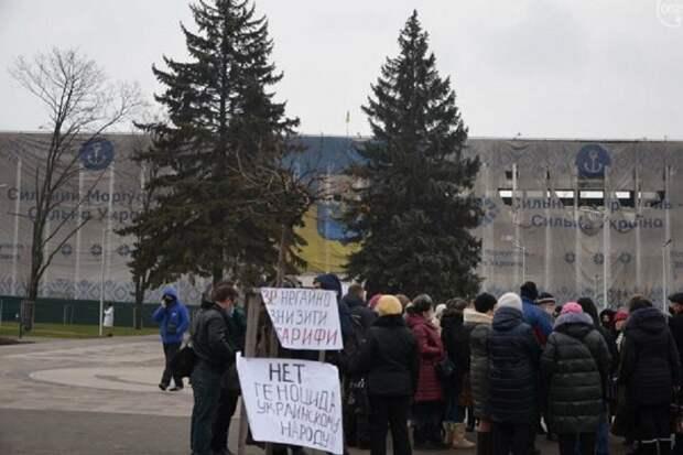 «Тарифный майдан» в Мариуполе призвал к массовому выезду в ДНР