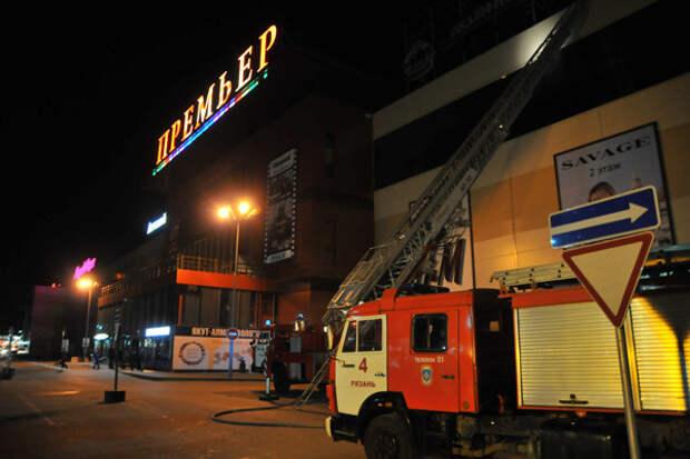 Рязанку будут судить за ложное сообщение о бомбе в ТРЦ «Премьер»