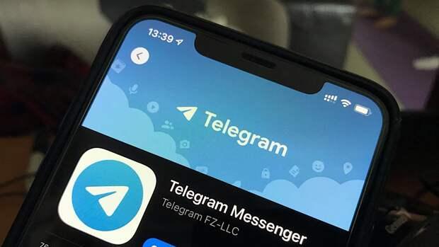 Telegram не могут противостоять, пробуют купить