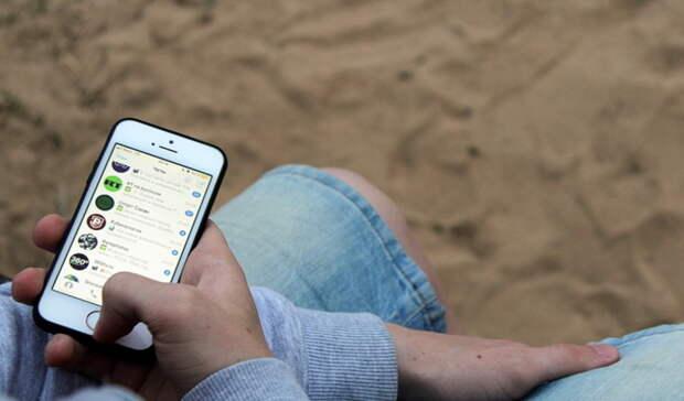 За кражу мобильного телефона оренбуржец получил тюремный срок