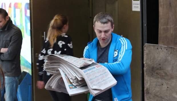 Жители Подольска смогут сдать макулатуру по трем адресам до 18 ноября