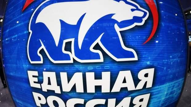 ЕР предложит Путину полностью оплачивать больничные родителям дошкольников