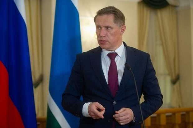 Мурашко: ситуация с коронавирусом в России стала управляемой