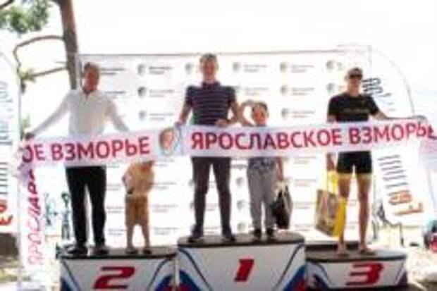 На территории курорта «Ярославское взморье» прошли соревнования по триатлону