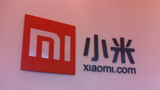 Новые смартфоны Xiaomi будут заряжаться дистанционно