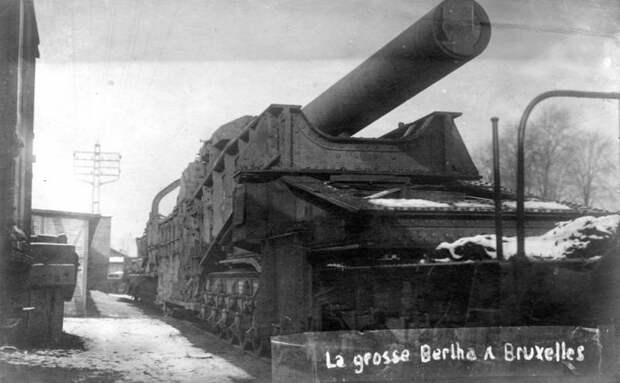 Самые большие пушки в истории. Большая Берта