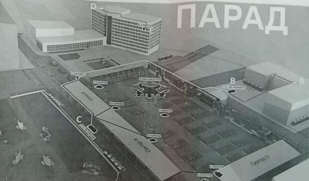 Почти 30 единиц военной техники: каким будет парад Победы вОренбурге