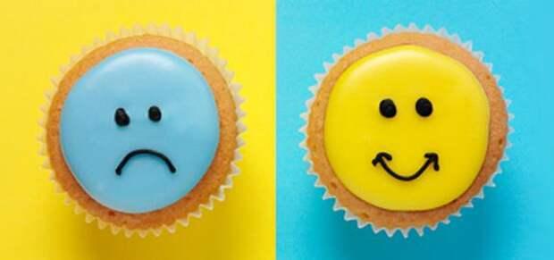Банальное и такое непростое счастье