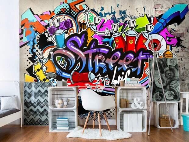 Граффити как предмет интерьера!?