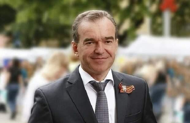 Губернатор Кубани запустил акцию #стихиПобеды76