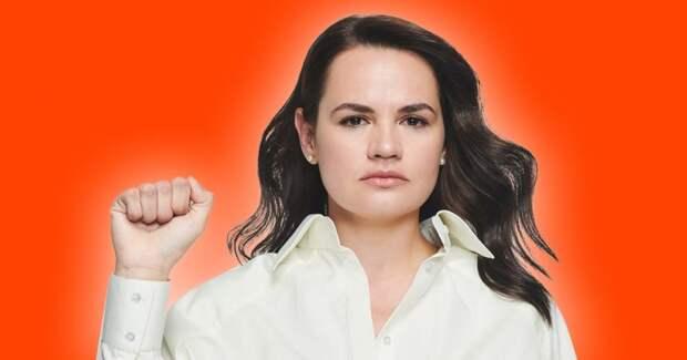Тихановская готова стать национальным лидером Беларуси