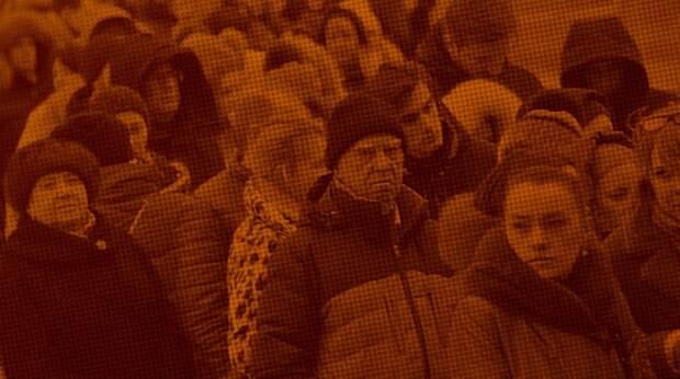 Перепись населения РФ перенесли на позднюю осень