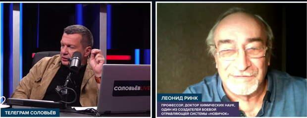 Создатель «Новичка» в пух и в прах разгромил выводы немцев по Навальному