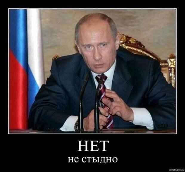 Записки колымчанина П38