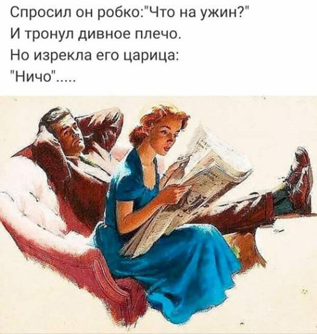 Сегодня муж сказал:  - Ты, когда злишься, такая классная!!