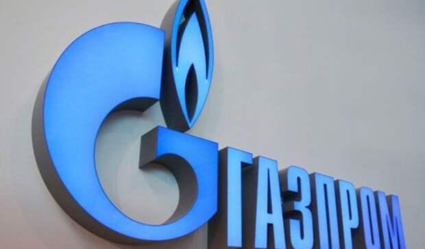 Спрос на6-летние евробонды «Газпрома» превысил €1,5млрд
