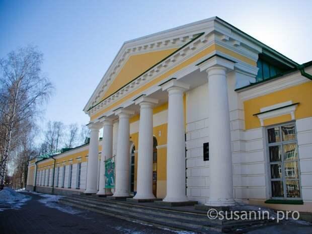 Как пройдет Музейный день 13 мая в Удмуртии: программа онлайн-мероприятий