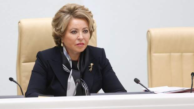 Председатель Совфеда Матвиенко и генсек ООН Гутерреш провели саммит