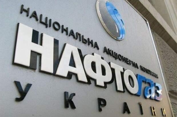 В «Нафтогазе» усомнились в работе СП-2 после завершения строительства