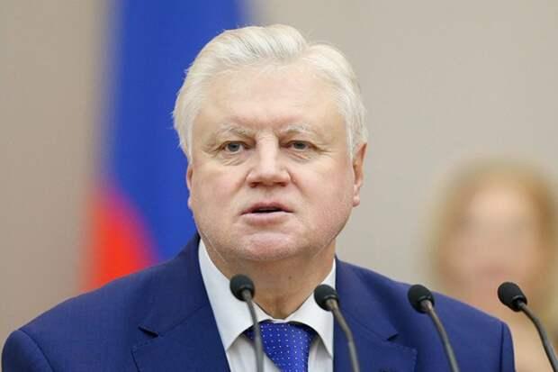 Миронов заявил о необходимости отставок в правительстве из-за пенсий